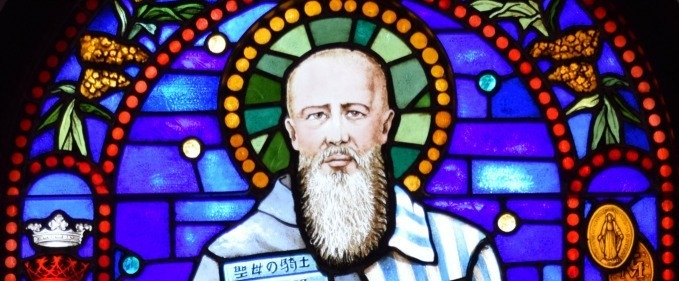 St. Maximilian Kolbe stained glass - Pope St. John Paul II Chapel - Mundelein Seminary - Mundelein, IL